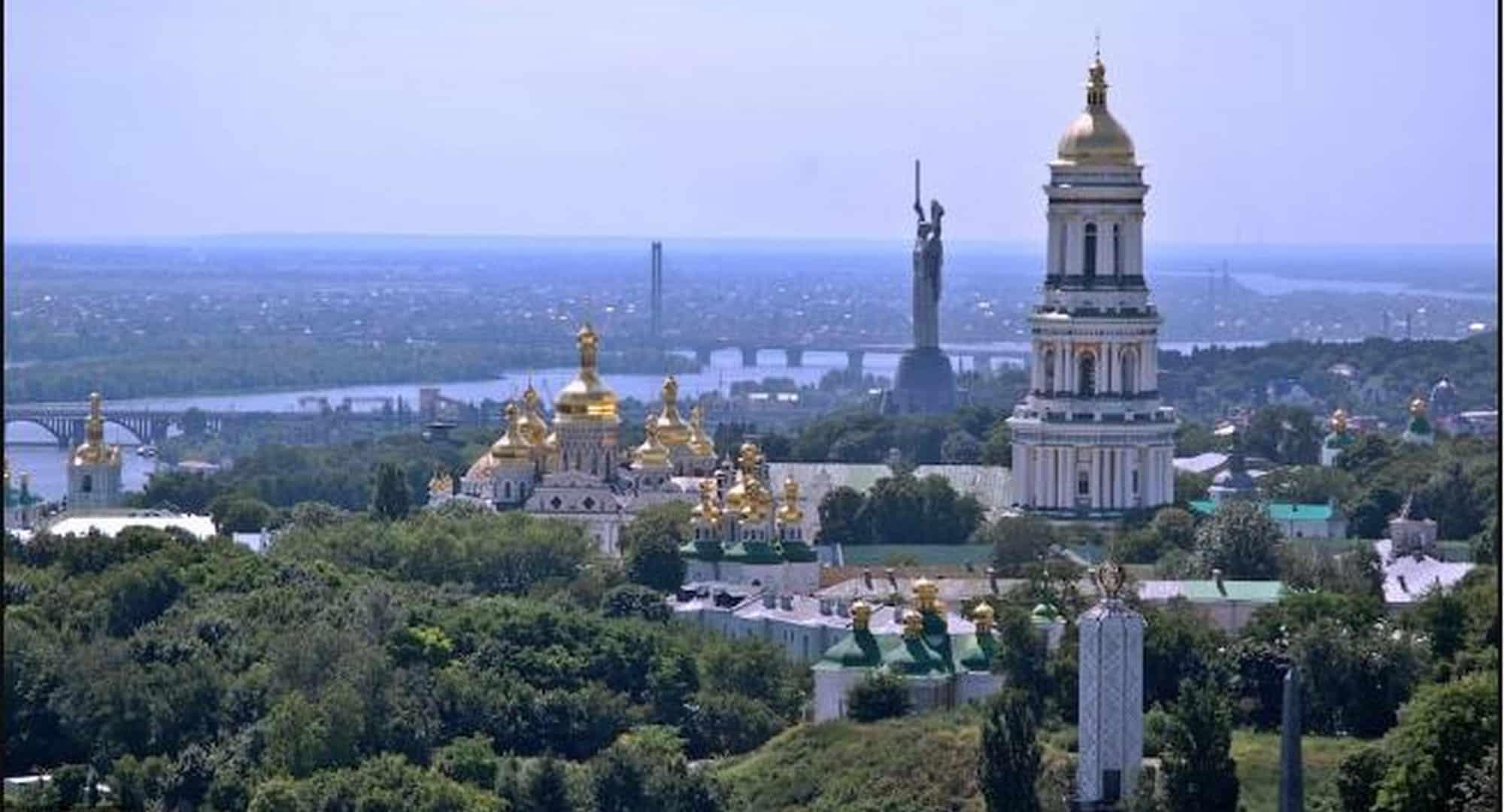 Kyiv panorama